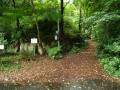 01馬堀自然教育園