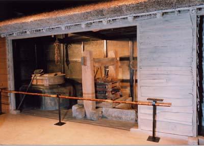 FLK・〆粕小屋・復元家屋 | 横須賀市自然・人文博物館